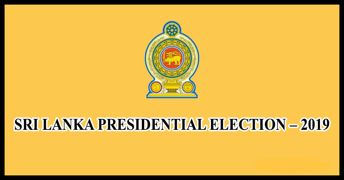 sri lanka president election 2019